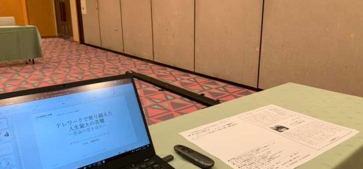 上山倫理法人会様モーニングセミナーで講話をさせていただきました