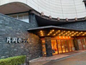 ダブルインフィニティコーディネート 齋藤博美 倫理法人会